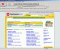 Freeware Browser Screenshot 0