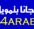 Forex فوركس الفوركس Screenshot 0