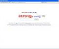Simple Portable Malayalam Search Engine Web Browser Software Screenshot 0